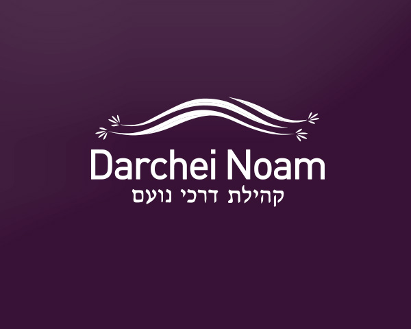 DarcheiNoam_logo_purple