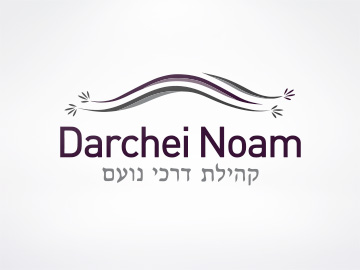 Darchei Noam